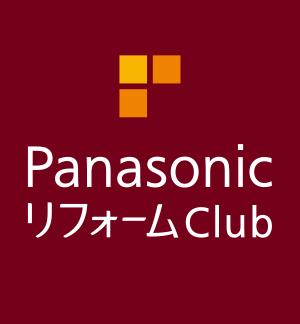 豊岡市のリフォームはPanasonicリフォームClubクレス豊岡店に|Just another WordPress site